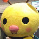 A8フェスティバル2018in大阪に参加しました!