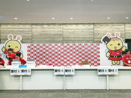 A8フェスティバル大阪2018の受付