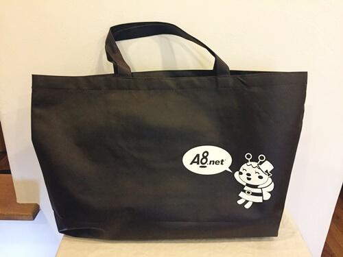A8フェスティバル大阪2018袋